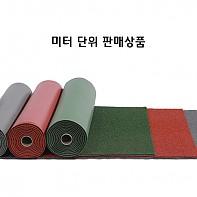 (구)LG 네오테크 쿠션롤 A타입 - 10미리 (1M단위 판매)