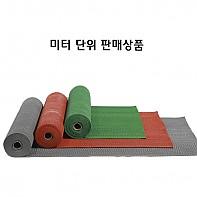 [한양] 5미리 S웨이브 매트-A타입[1미터단위 판매상품]